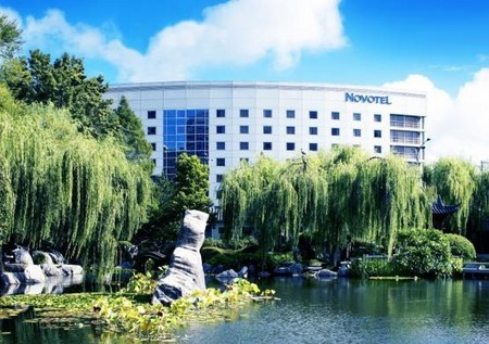 Novotel Rockford Darling Harbour - Phillip Island Accommodation