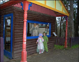 Fairyland Village - Phillip Island Accommodation