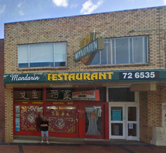 Mandarin Restaurant - Phillip Island Accommodation